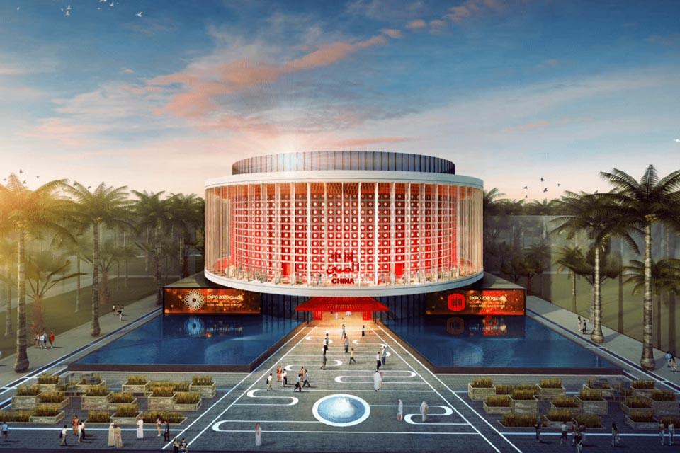 2020迪拜世博会中国馆logo发布