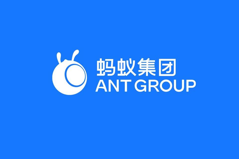 蚂蚁集团启用全新logo