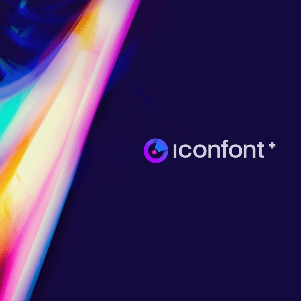 iconfont平台更新品牌形象